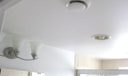 bthrm recessed lighting