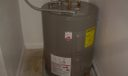 6219 Kings Gate water heater 2015 HP 051