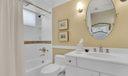 Guest Room #2 Bath