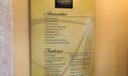 Murano's amenities